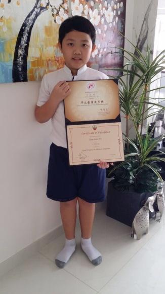 Award winning students from eduKate
